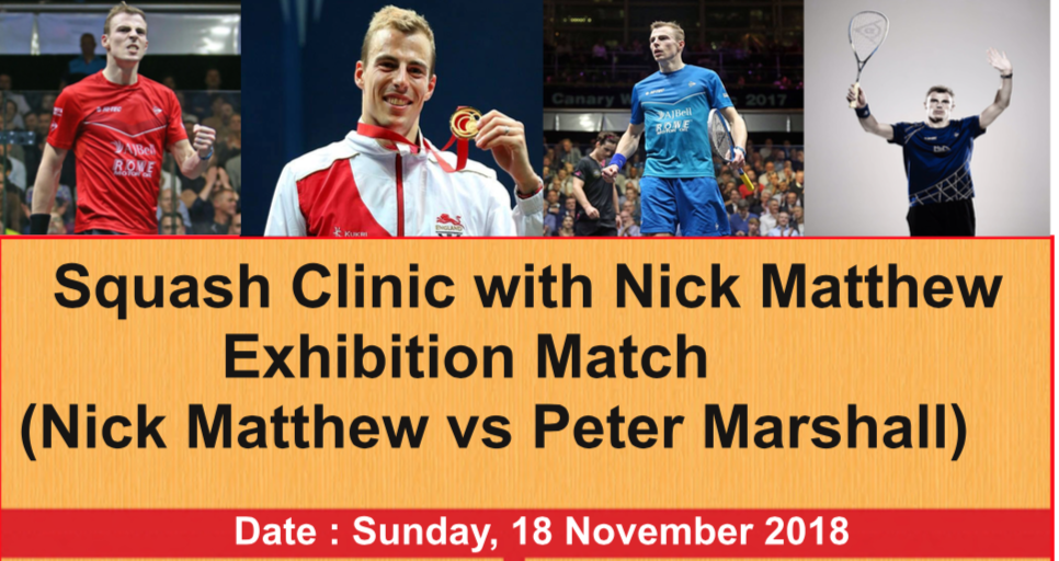 Nick Matthew Squash Clinic – Cumberland – 18th November